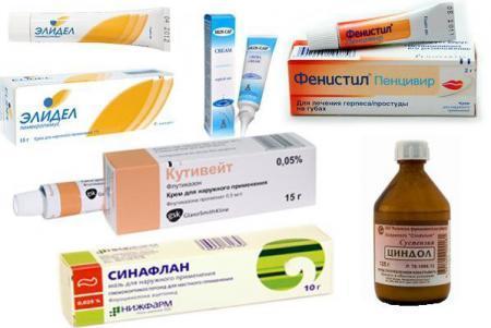 Мазь от кожного дерматита
