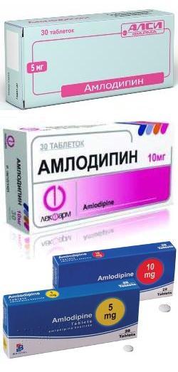 лекарства для снижения холестерина цены