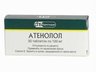 Атенолол побочные эффекты