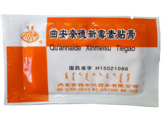 Пластырь от псориаза «Нежная кожа» и Quannaide Xinmeisu Tiegao: состав, применение и противопоказания