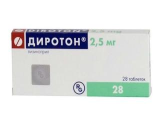 Памятка больным с гипертонией