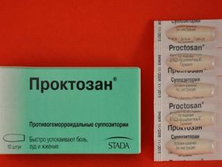 Переанальный зуд народные методы лечения