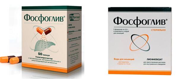 Фосфоглив от гепатита С