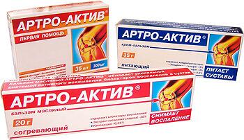 Артро-Актив: мазь, таблетки и инструкция по их применению, подробное описание всей серии препаратов