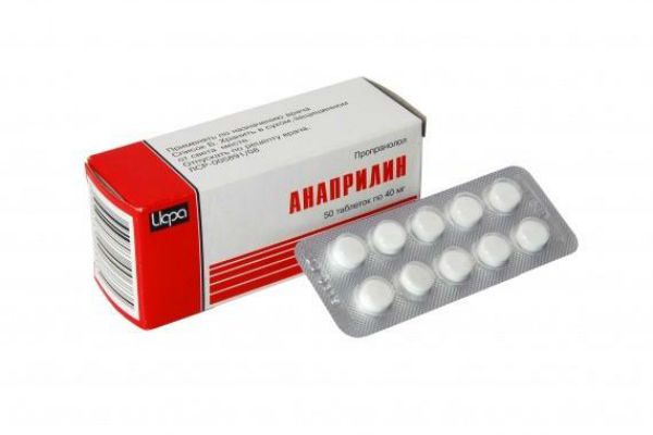 Анаприлин таблетки
