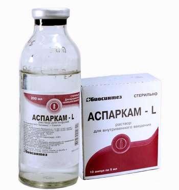 Аспаркам: раствор для внутривенного введения