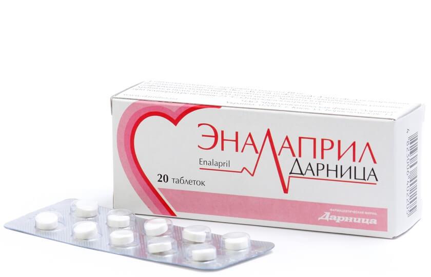 Вредны ли таблетки аналаприл при зачитии