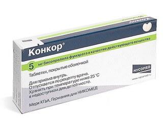 препараты для снижения холестерина в крови розувастатин
