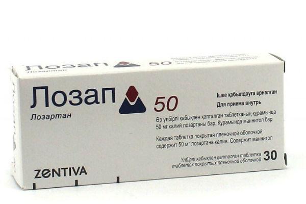 Лозап 50 мг