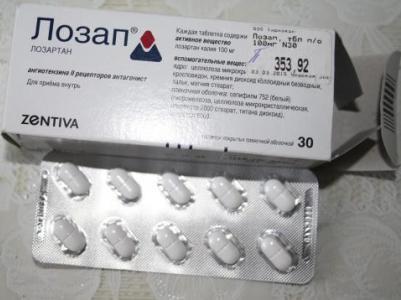 Лозап 100 мг