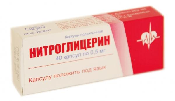 от нитроглицерина сильно болит голова что делать