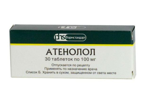 Атенолол от тахикардии