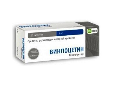 Форма выпуска Винпоцетина 5 мг