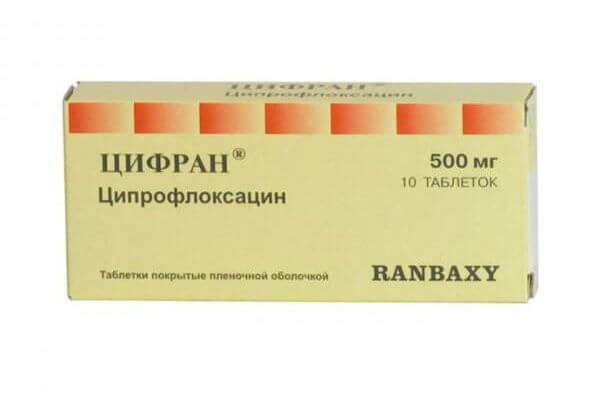 Цифран: аналоги препарата, их сравнение, стоимость и лечебный эффект