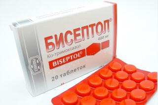 Таблетки Бисептол