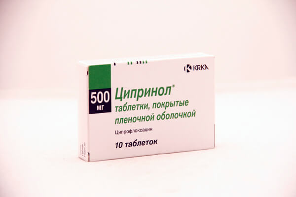 Антибиотик Цифран для лечения простатита и прочих заболеваний