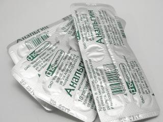 Рецепт от боли в суставах с анальгином