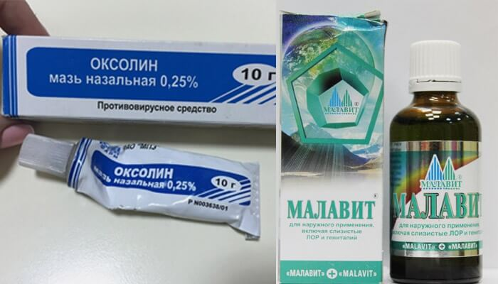 Лекарство от папилломавируса человека