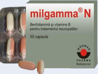 Мильгамма противопоказания побочные эффекты thumbnail