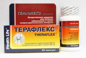 Терафлекс таблетки