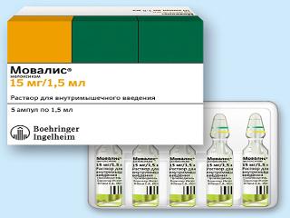 Лекарственный препарат сустав лечение суставов в санаториях башкортостана яктыкуль