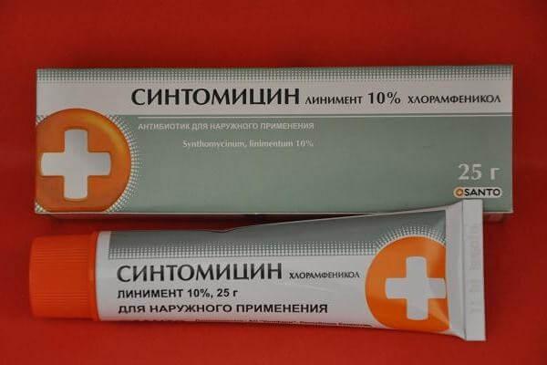 Синтомицин мазь от прыщей