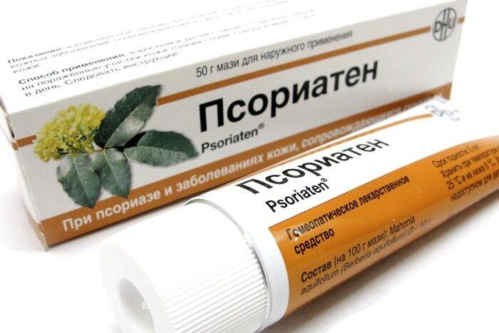 Самые Эффективные Средство Для Лечения Псориаза