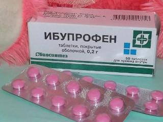 Индометацин свечи: описание и инструкция по применению в том числе и при простатите