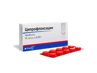 Ципрофлоксацин от каких болезней 6